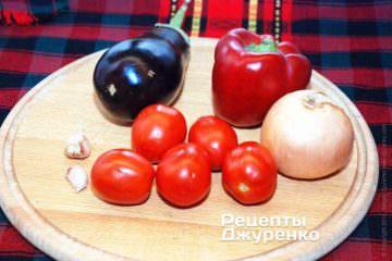 Овощи для соуса из баклажанов ипомдоров