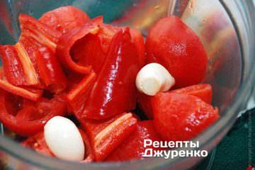 Подрібнити помідори, часник і перець блендером до стану пюре