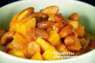 Фасоль с картофелем