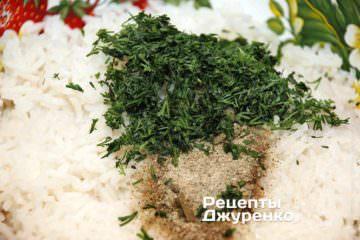 Зелень укропа мелко нарезать и добавить к отваренному рису