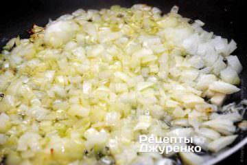 Одночасно з обробленням риби треба приготувати смажену цибулю