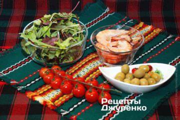 Салатные листья, креветки, помидоры и оливки