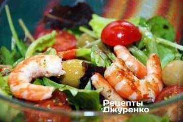 Салат совощами и креветками
