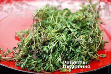 Зеленый тимьян