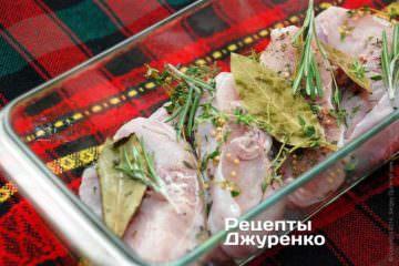Скласти підготовлені шматки кролика в керамічну або скляну форму для запікання, покласти до м'яса 1-2 гілочки свіжого розмарину і чебрець злавровим листом з маринаду
