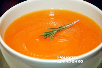 Фото рецепта суп з гарбуза