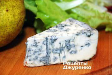 На свой вкус выберите голубой сыр. Важно чтобы сыр не был твердым