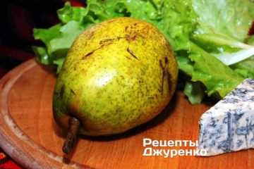 Грушу для салата надо взять спелую, но не мягкую
