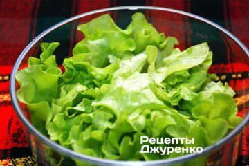 Листья салата нарвать руками на небольшие кусочки