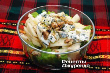 Посипати салат з грушею горіхами і трохи поперчити свіжомеленим чорним перцем