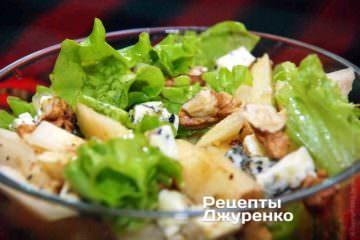 Збовтати олію з оцтом виделкою і полити заправкою салат з грушею. Злегка перемішати салат, але не надто активно