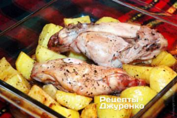 Якщо картопля запеклася, то шматки кролика гарантовано готові. Варто додати трохи часу для рум'янцю картоплі і кролика