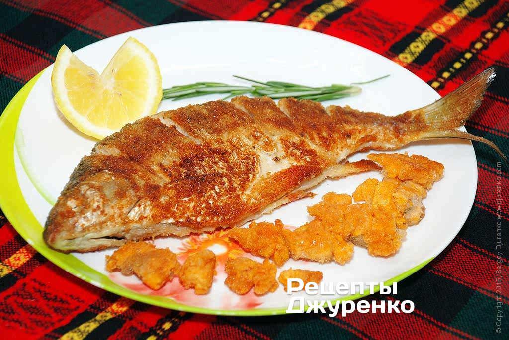 Риба в сухарях