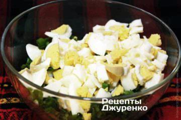 Нарезанный для салата зеленый лук немного посолить и перемешать, чтобы соль растворилась. Добавить нарезанные яйца и перемешать