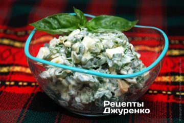 Зелена цибуля з яйцем