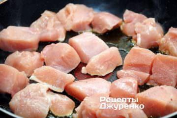 Обжарить в течение 5-6 мин на оливковом масле кусочки курицы