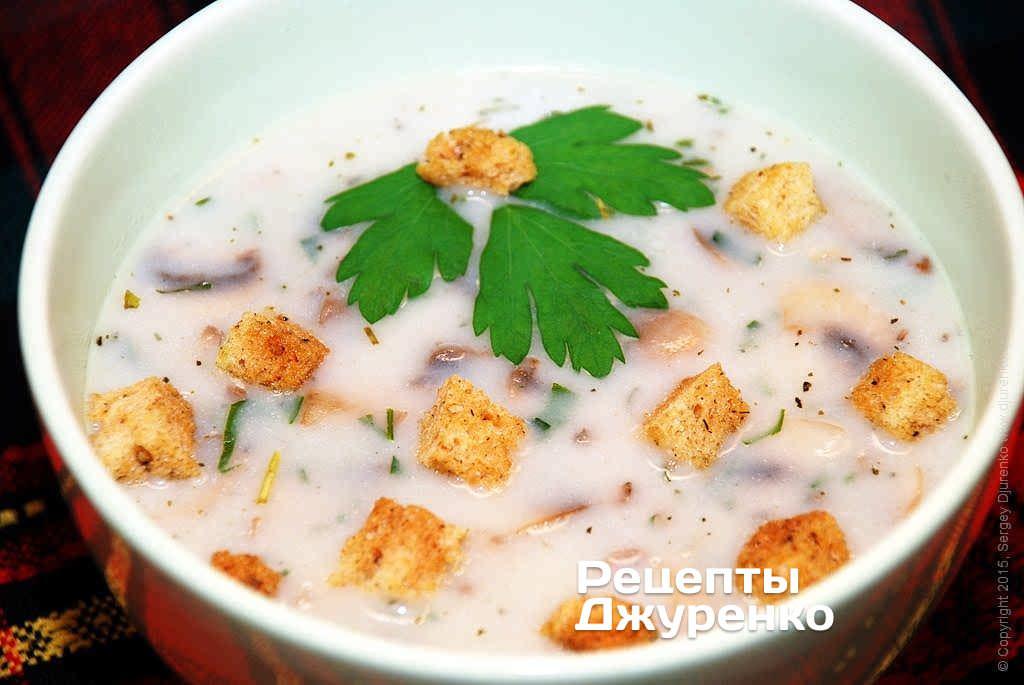 Фото готового рецепта крем суп из шампиньонов в домашних условиях