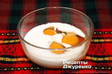 сЗмішати яйця з молоком