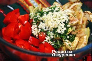 Всі інгредієнти змішати в салатниці