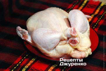 Курица должна быть свежая
