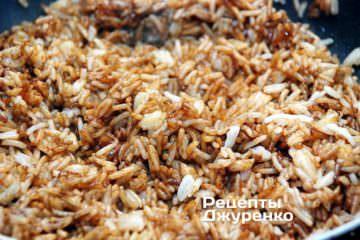 рис для гарніру