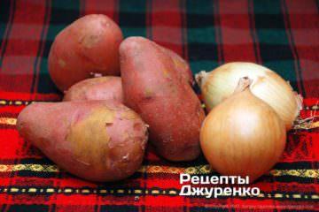 лук и картофель