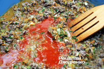 Додати томат і бульйон