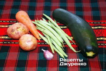 Цуккини, спаржевая фасоль, морковка и картофель