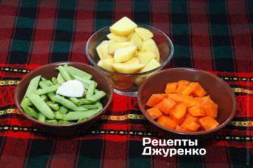 Морковку и кртофель очистить и нарезать кубиками. Спаржевую фасоль нарезать на короткие кусочки