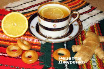 Чай з імбиром і лимоном