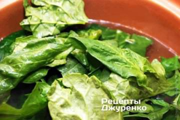тварить листья шпината в течение 3-4 мин