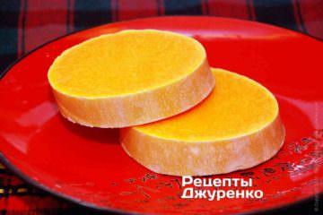 Толщина кусков тыквы должна быть максимум 2-2.5 см