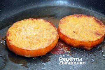 Середній час готування смаженого гарбуза під кришкою 15-20 хв на маленькому вогні