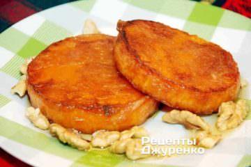 Фото рецепта гарбуз з медом