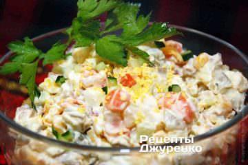 Кращий святковий салат