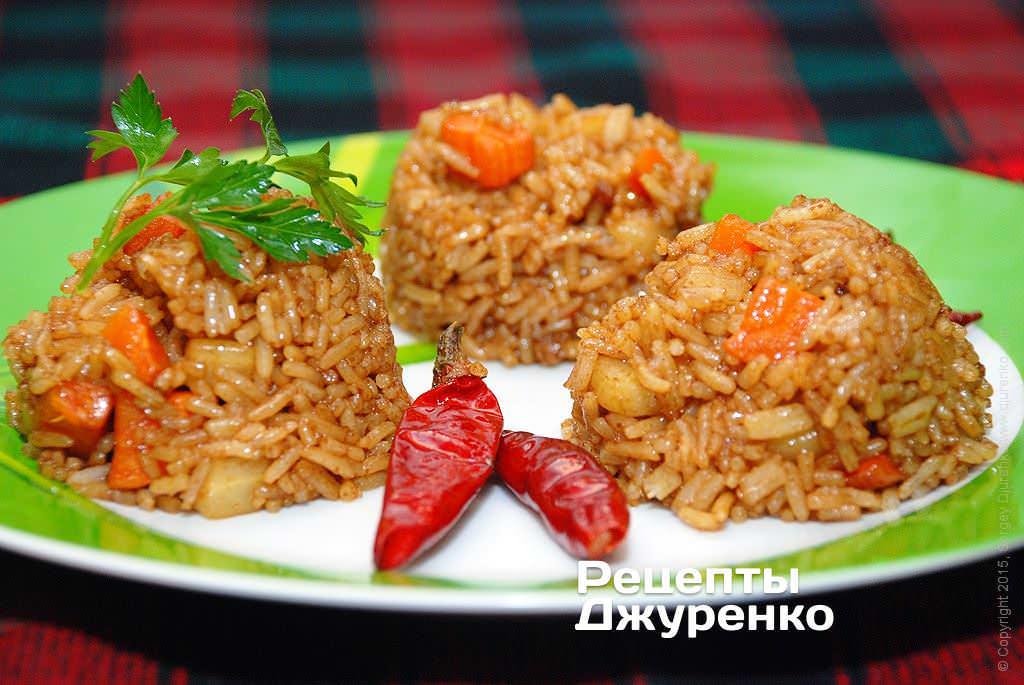 Рис с овощами гарнир рецепты