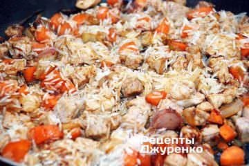Додати рис «басматі» до свинини і овочам