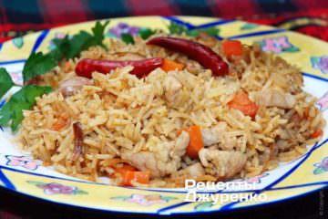 Рис зі свининою, овочами і спеціями