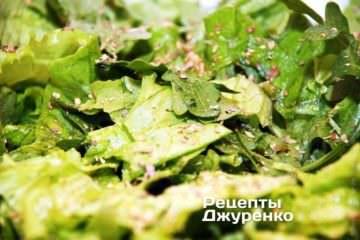 Листя салату нарвати руками і посипати орегано
