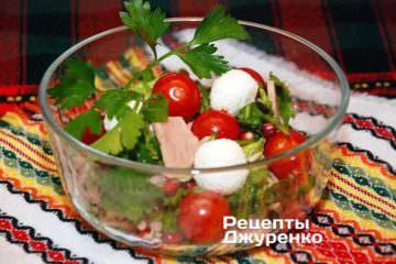 Салат з шинкою