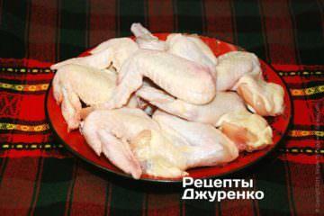 Подготовить куриные крылья