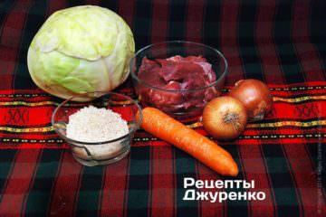 Капуста, мясо, рис и овощи