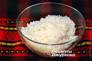 Рис потрібен розсипчастий