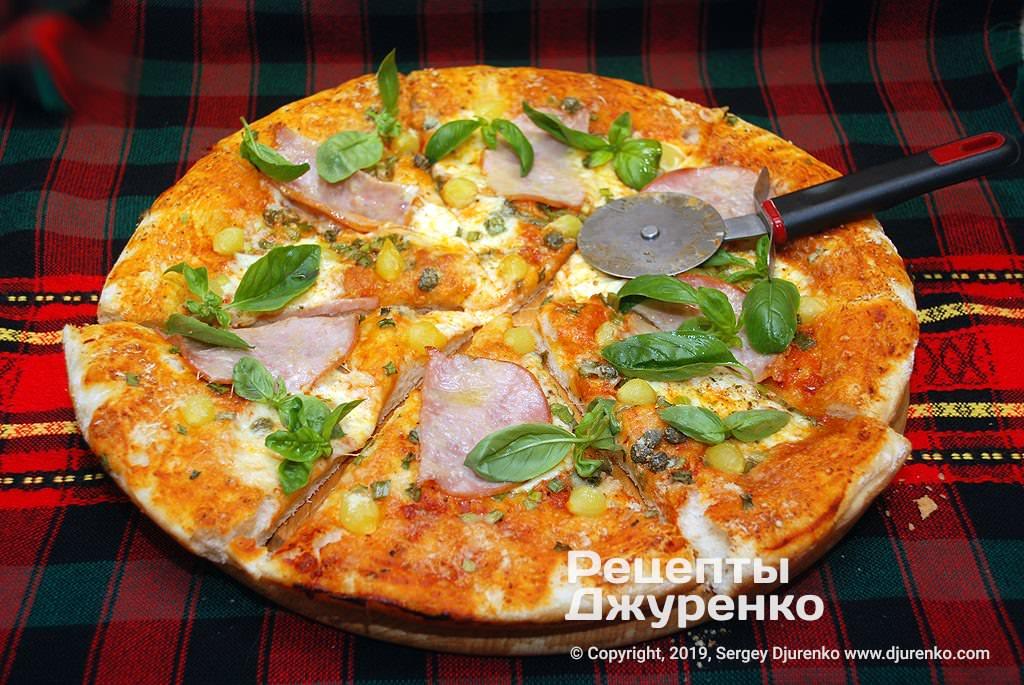 піца з шинкою фото рецепту