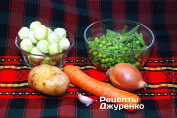 Овощи для супа из овощей
