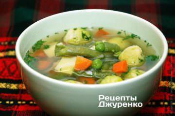 Фото рецепта суп з овочів — зимовий рецепт