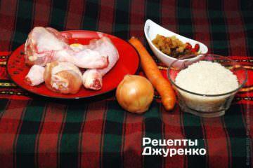 Курица, рис, изюм и овощи