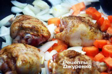 Добавить лук и морковку