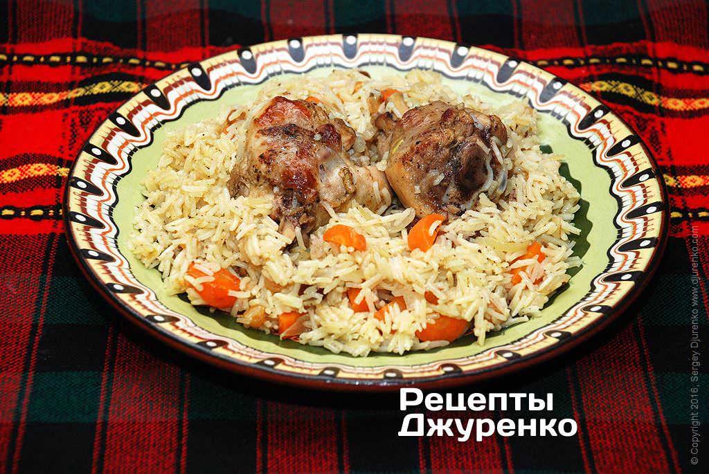 Фото готового рецепту курка з рисом в домашніх умовах