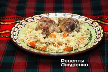 Фото рецепта курка з рисом